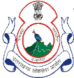 Government Jobs, Engineer, May 2012, Assistance,Uttarakhand Public Service Commission (UKPSC) Assistant Engineer may 2012