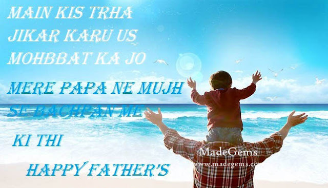 Happy Father's Day Hindi Wishes Whatsapp Pictures