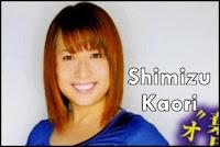 Shimizu Kaori Blog