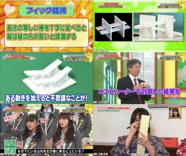 [TV-Variety] NMBとまなぶくん – 2016.11.24 – #182
