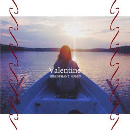 [Album] Hierophant Green – Valentine (2015.10.21/MP3/RAR)