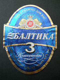 baltika number 3 beer