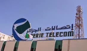 إتصالات الجزائر توظف 10 آلاف منصب شغل 2015