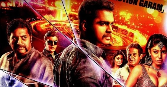 Watch videos online mumbai mirror 2013 full movie free for Mirror 2 full movie