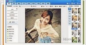 Meitu Xiu Xiu Photo Editor 3 9 6 Download