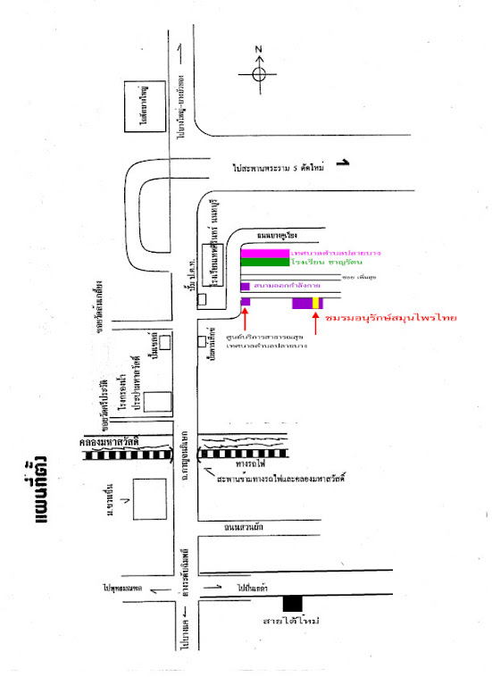 แผนที่ชมรมอนุรักษ์สมุนไพรไทย