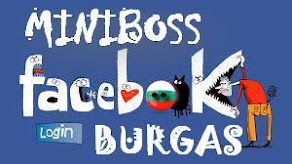 FB MINIBOSS BURGAS