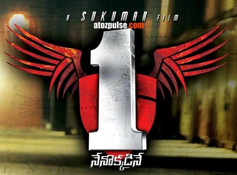 "mahesh+firsta+alook+1+1+by+AtoZpuLse.com Exclusive Mahesh Babus "" 1 "" (One) Nenokkadine Movie logo   AtoZpuLse"