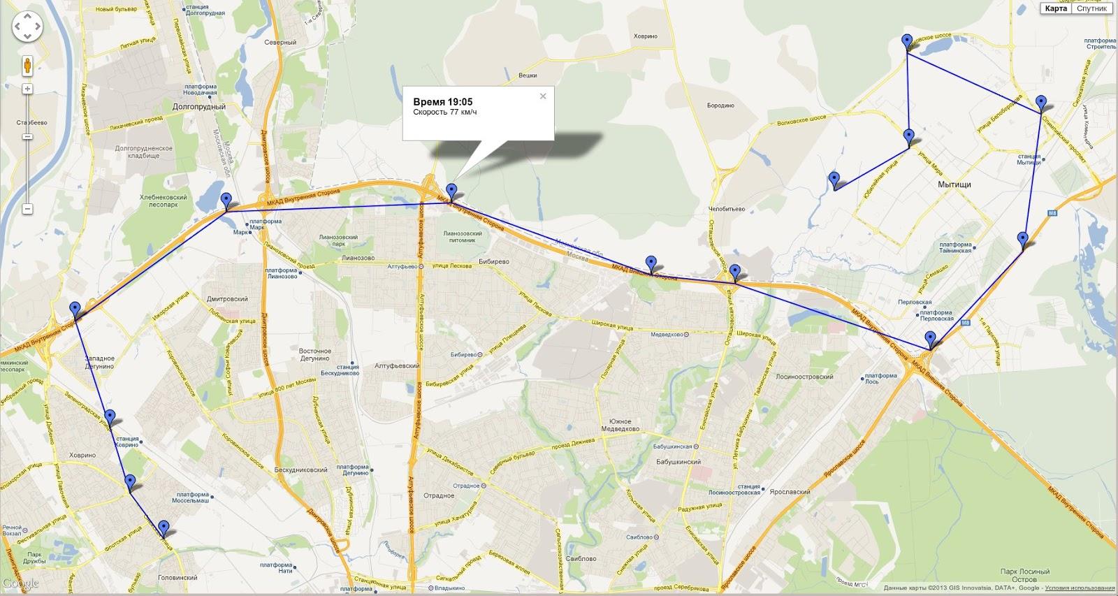 Google Maps с треком