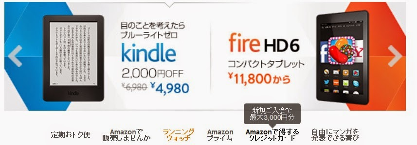 http://www.amazon.co.jp/gp/help/customer/display.html/?ie=UTF8&camp=1207&creative=8415&linkCode=shr&tag=mexicona-22&odeId=200905300