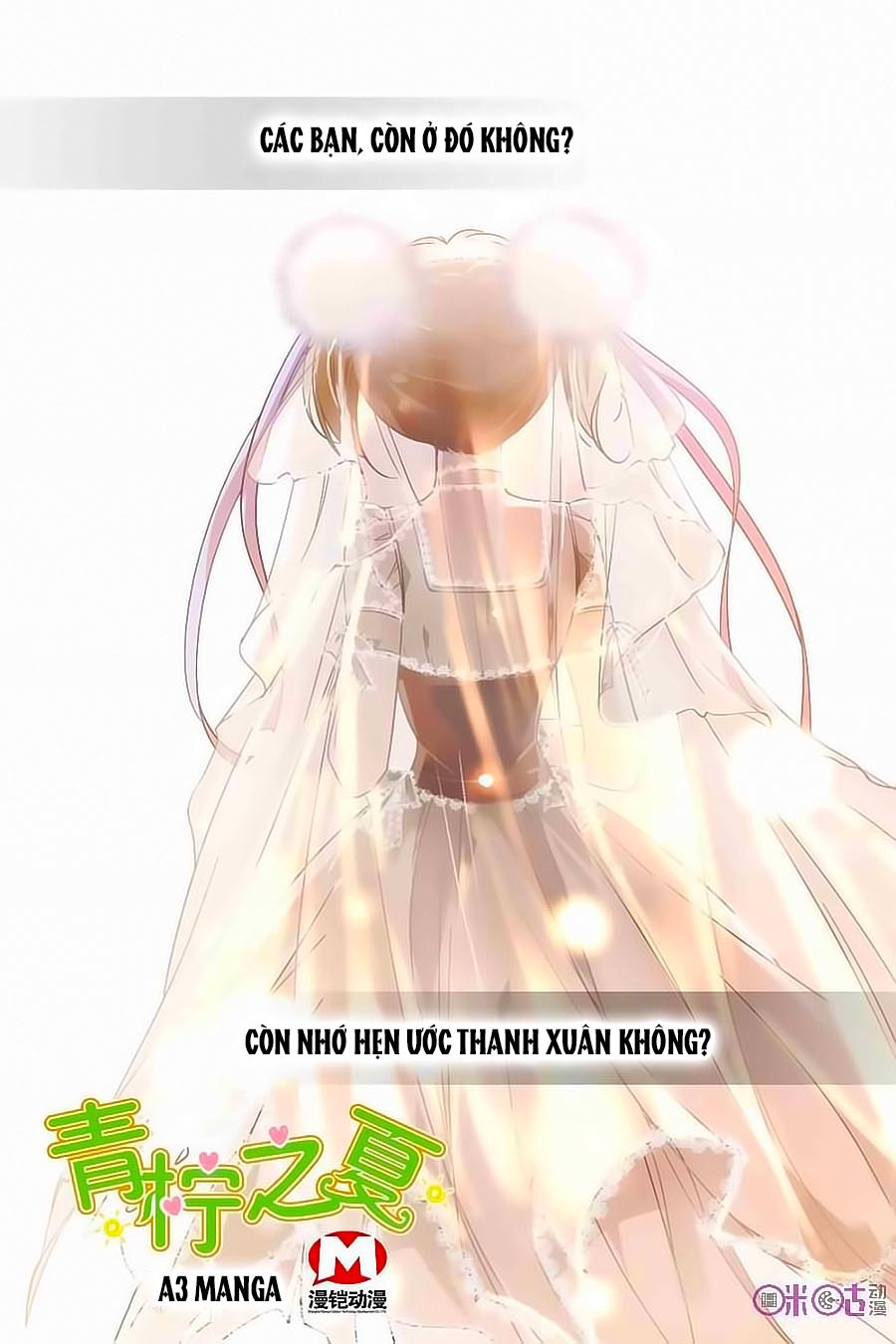 Thanh Ninh Chi Hạ