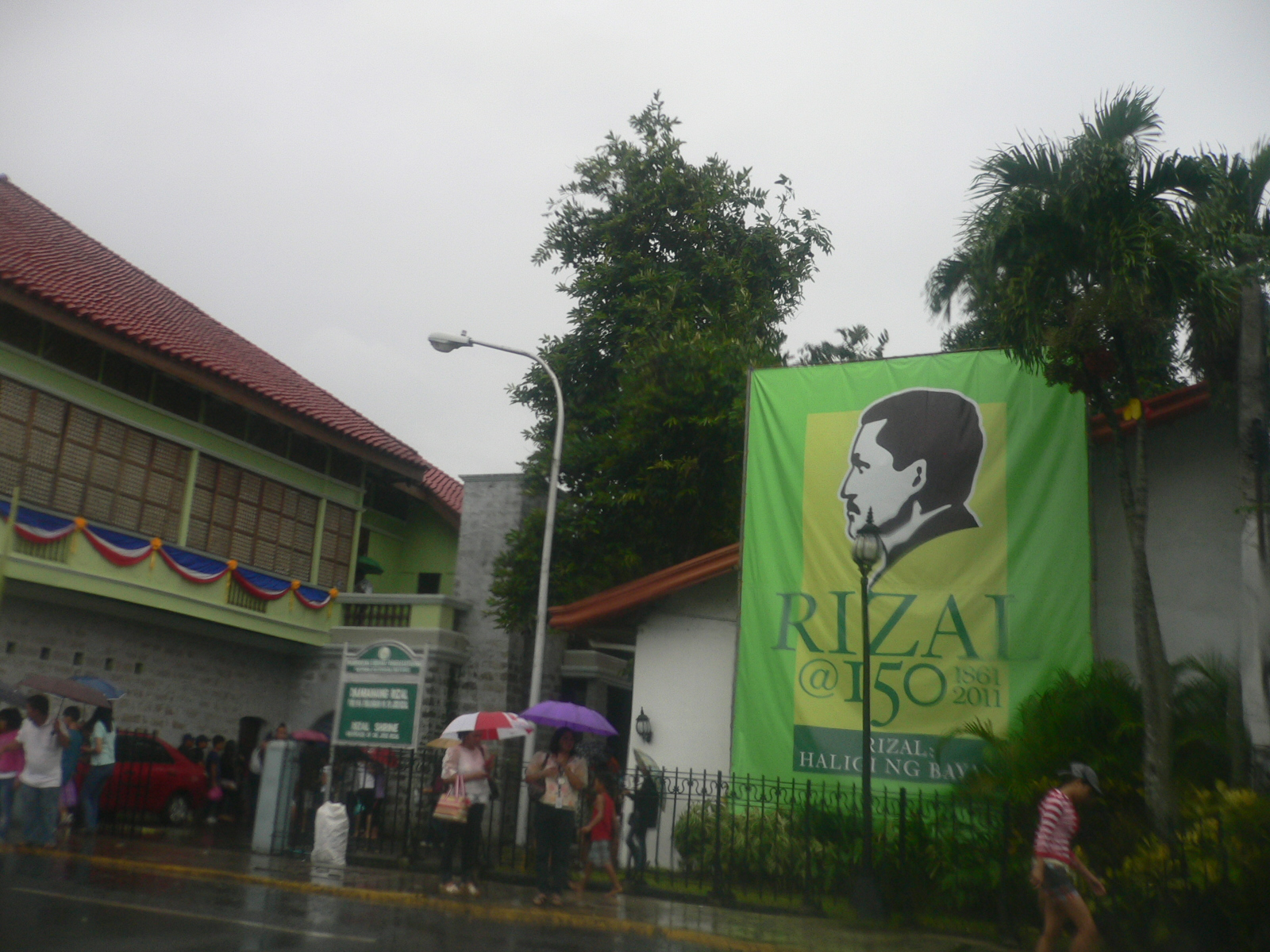 reaction paper of 150th birthday of rizal Just ten days before the 150th birthday of my idol, jose rizal, i finally got my own  lakbay rizal@150 passport  (rizal relief map) where one can already learn  about the rizal sites displayed around the map  reactions:.