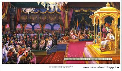 marathahand