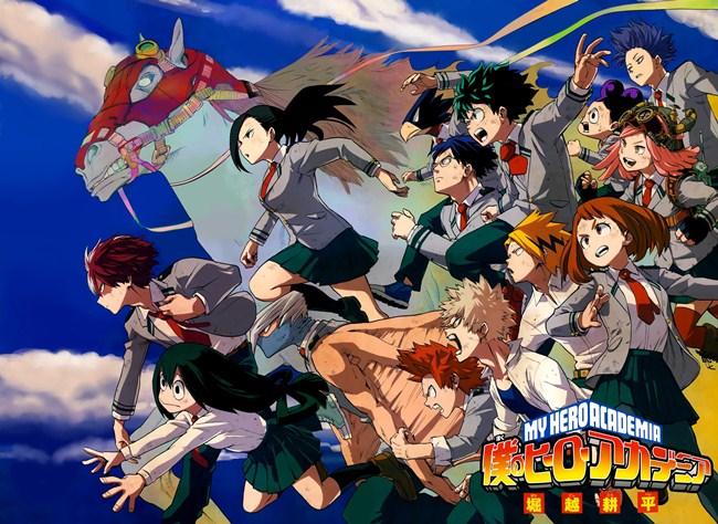 Sinopsis Anime Boku no Hero Academia (My Hero Academia)