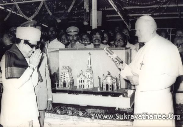 M.G. Ramachandran with Pope John Paul