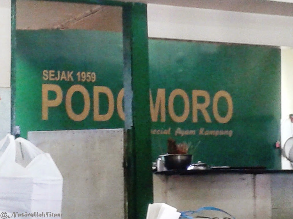 Sate Ayam Kampung Podomoro, Yogyakarta