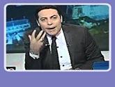 برنامج صح النوم مع محمد الغيطى حلقة يوم السبت 13-2-2016