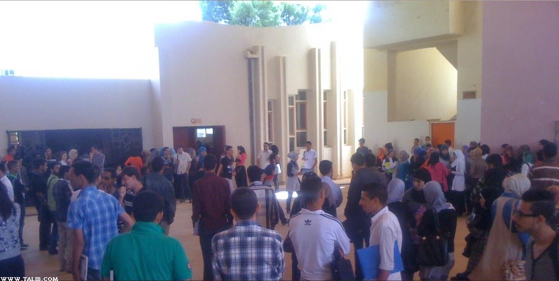 التعليم بالمغرب: ميزانية مهمة ونتائج غير مرضية