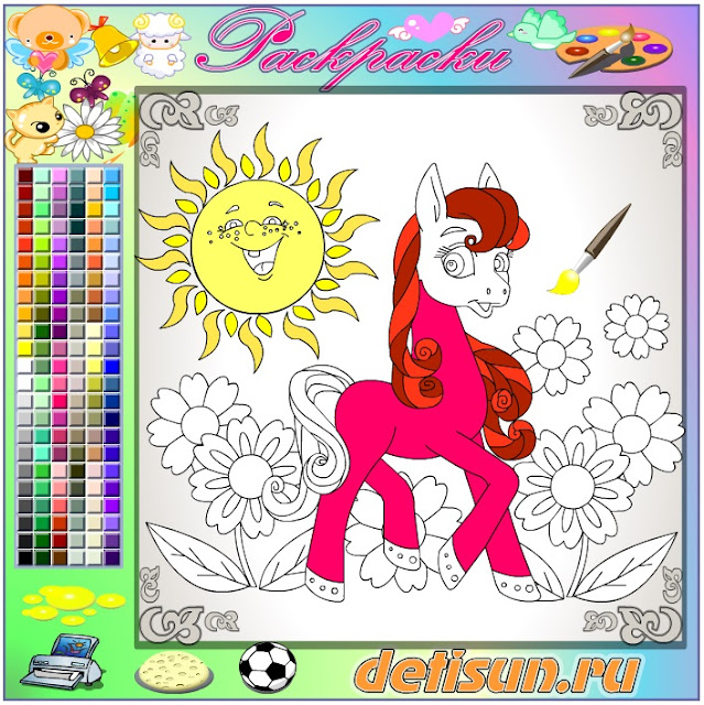 Раскраска - Солнечная лошадка