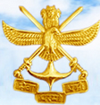 NDA Pune Recruitment 2015 - 125 Group C LDC MTS Posts at nda.nic.in