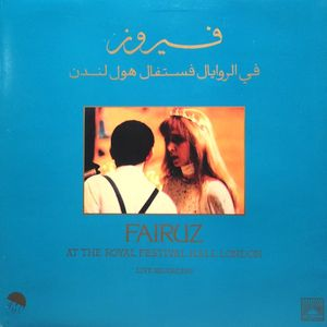 Fairuz - Christmas Carols From East And West St. Margaret's, Westminster