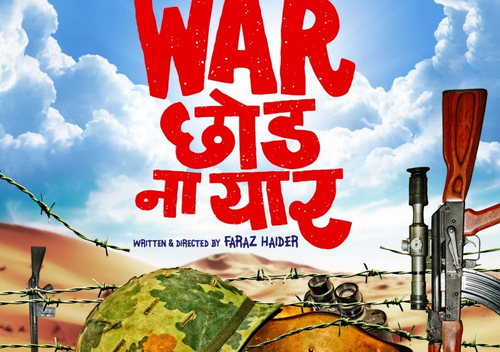 Watch War Chod Na Yaar full youtube movie