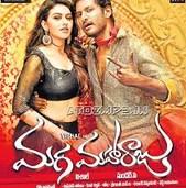 Maga Maharaju 2015 Telugu Movie Watch Online