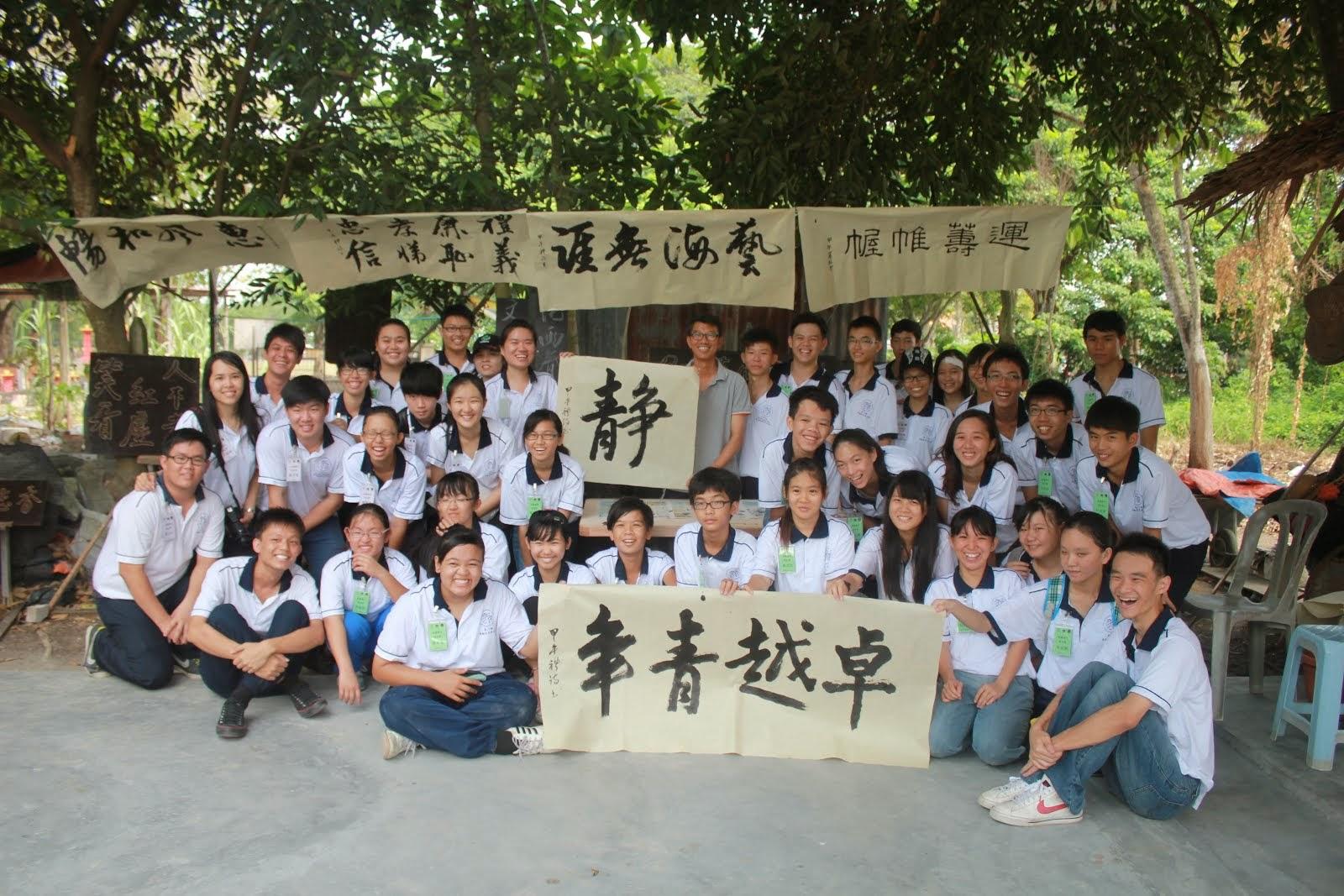 卓越青年参与文化之旅 7月/2014