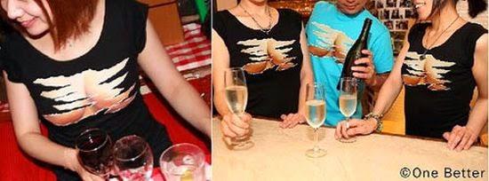 áo hở ngực được giới trẻ Nhật Bản rất yêu thích