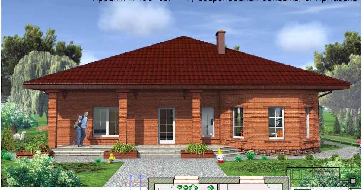 Дом из пеноблоков проекты