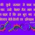 Hindi Dosti Friendship Sms Message Wishes and Shayari Photos Wallpapers