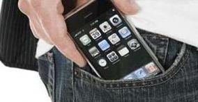 Tempat Berbahaya untuk Menyimpan Smartphone