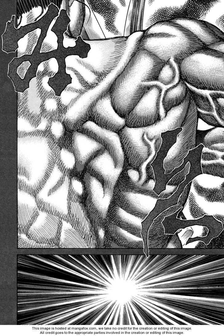 Shigurui - Cuồng Tử chap 83 - Trang 19