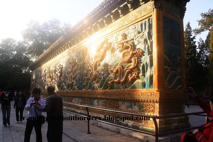 Nine Dragon Wall or Panel, Beihai Park, Beijing, China