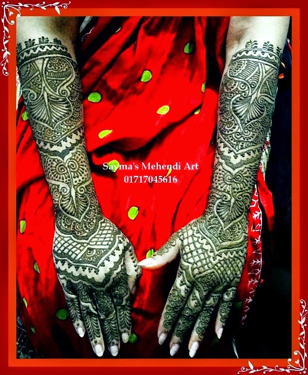 Amazing Beautiful Mehndi Designs 2014