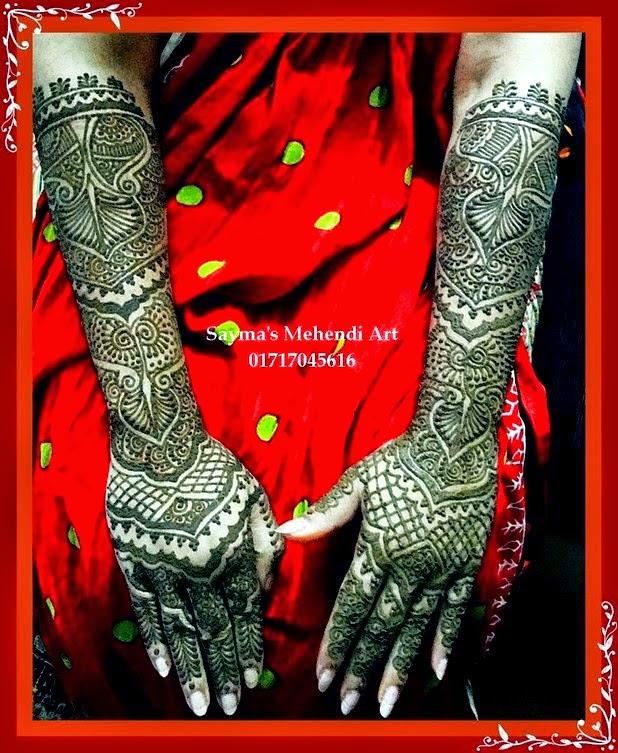 Amazing Beautiful Mehndi Designs 2014