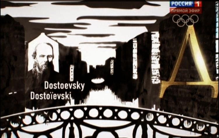 Достоевский - хорошо, но что это за буква с двумя точками? Знаю, такая есть в украинском языке, но второе слово явно не на украинском