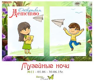 http://internitka.blogspot.de/2015/06/11.html