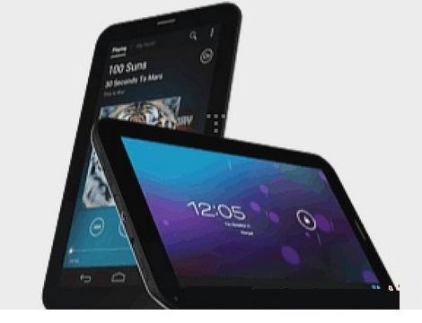 Harga Tablet Beyond B Tab 1 dan Spesifikasi