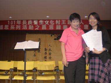 2012/10/13 創辦人紀念會