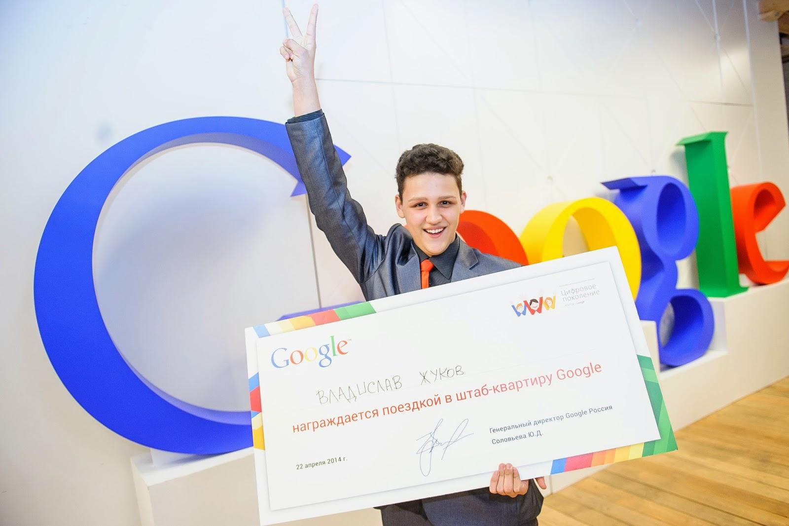 Владислав Жуков из города Сосновый Бор (Ленобласть) – абсолютный победитель конкурса