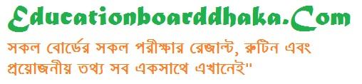 educationboarddhaka.com