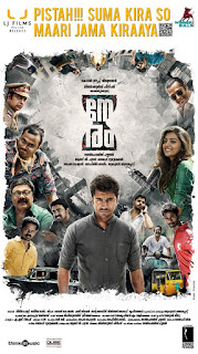 Malayalam movie Neram on May 10th