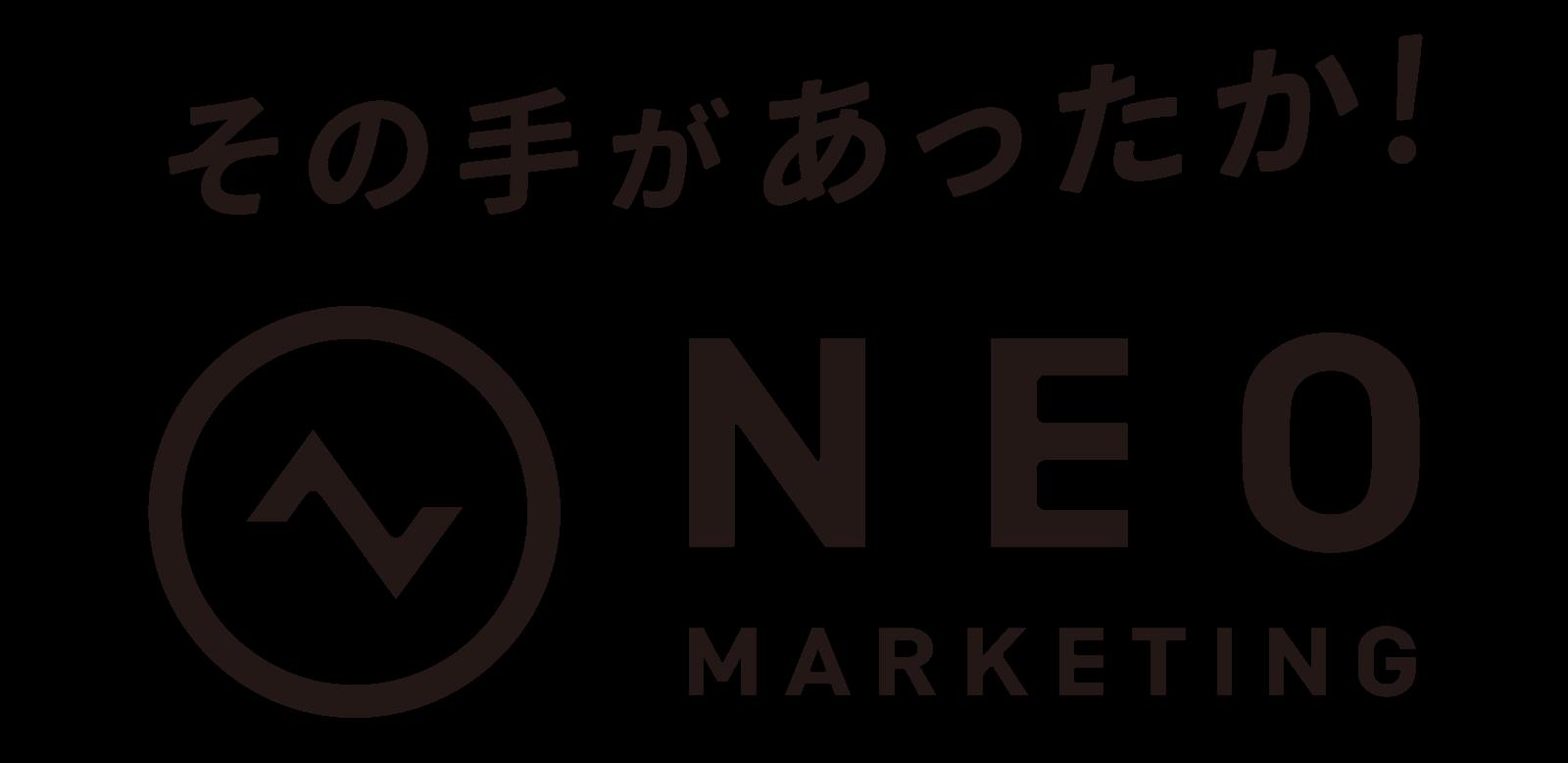 沖縄なはマーケティングラボ 公式サイト