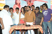 Hero Tarun Birthday Celebrations at Yuddham movie sets-thumbnail-11