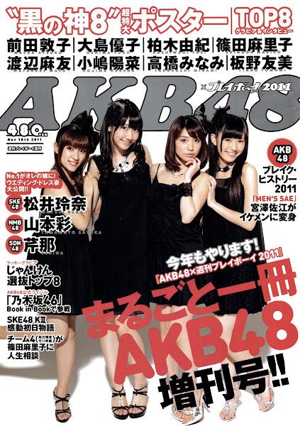 AKB48 x Weekly PLAYBOY 2011