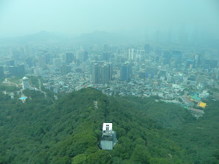 View of the skyscrapers in Seoul from Namsan Tower, Seoul