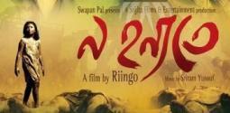bengali movie na hanyate online
