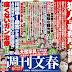 Mantan Manajer Diam-diam Rekam Member AKB48 Mandi dan Ganti Baju