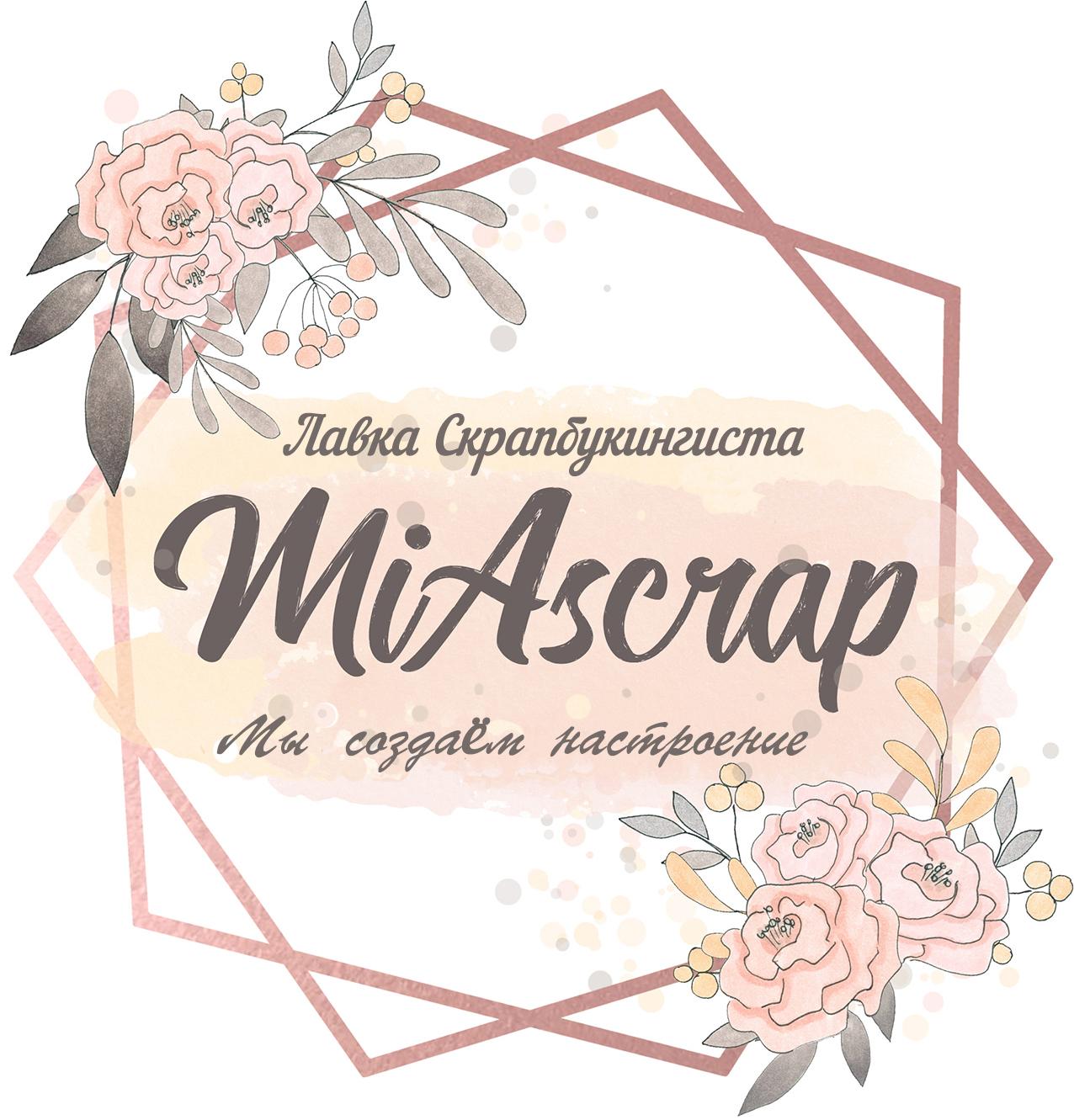 ТМ MiAscrap